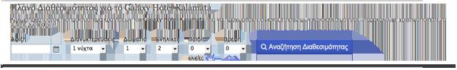 online-booking-gr